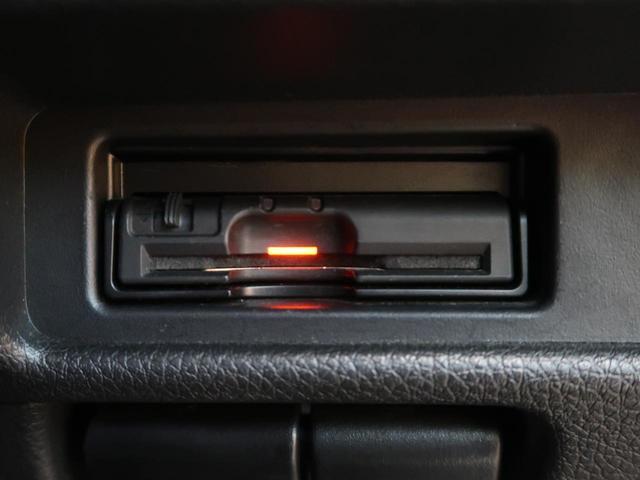 20XブラクエクストリーマXエマージェンシブレーキP 7人乗り 純正9型ナビ バックカメラ 衝突軽減 シートヒーター 電動リアゲート LEDヘッド&フォグ ETC スマートキー アイドリングストップ 禁煙車(10枚目)
