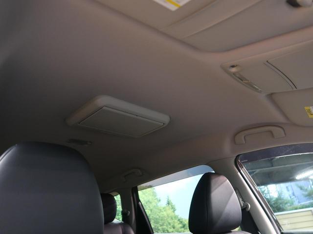 20XブラクエクストリーマXエマージェンシブレーキP 7人乗り 純正9型ナビ バックカメラ 衝突軽減 シートヒーター 電動リアゲート LEDヘッド&フォグ ETC スマートキー アイドリングストップ 禁煙車(22枚目)