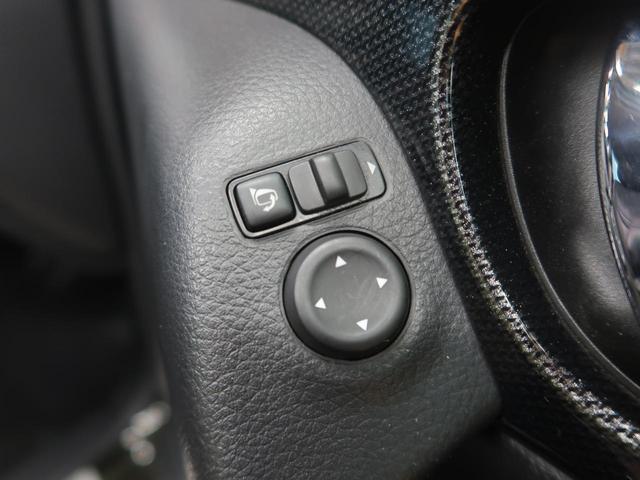 20XブラクエクストリーマXエマージェンシブレーキP 7人乗り 純正9型ナビ バックカメラ 衝突軽減 シートヒーター 電動リアゲート LEDヘッド&フォグ ETC スマートキー アイドリングストップ 禁煙車(31枚目)