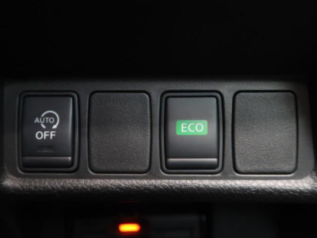 20XブラクエクストリーマXエマージェンシブレーキP 7人乗り 純正9型ナビ バックカメラ 衝突軽減 シートヒーター 電動リアゲート LEDヘッド&フォグ ETC スマートキー アイドリングストップ 禁煙車(36枚目)
