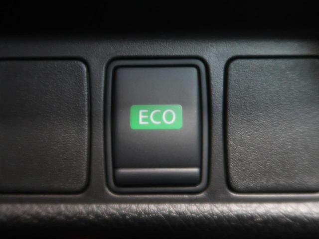 20XブラクエクストリーマXエマージェンシブレーキP 7人乗り 純正9型ナビ バックカメラ 衝突軽減 シートヒーター 電動リアゲート LEDヘッド&フォグ ETC スマートキー アイドリングストップ 禁煙車(38枚目)