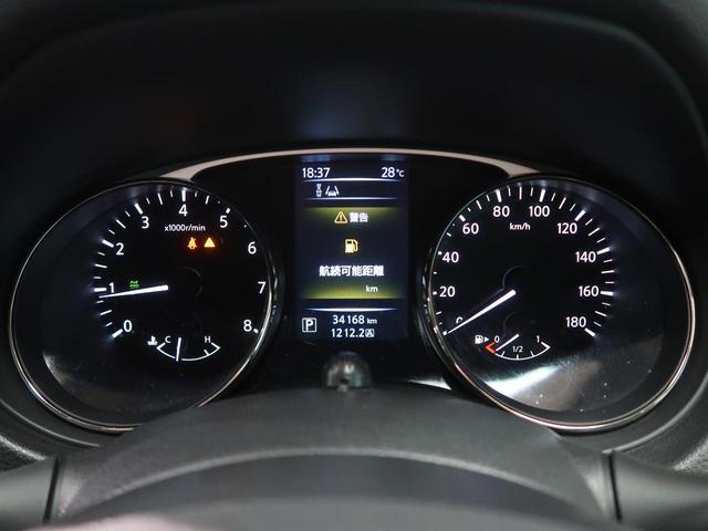 20XブラクエクストリーマXエマージェンシブレーキP 7人乗り 純正9型ナビ バックカメラ 衝突軽減 シートヒーター 電動リアゲート LEDヘッド&フォグ ETC スマートキー アイドリングストップ 禁煙車(42枚目)