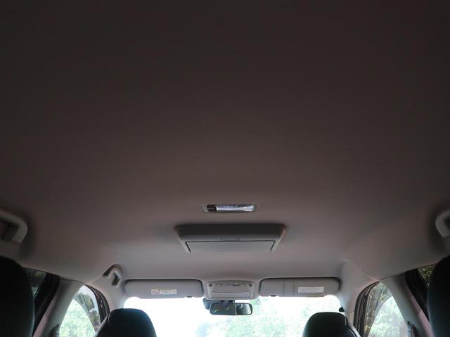 20XブラクエクストリーマXエマージェンシブレーキP 7人乗り 純正9型ナビ バックカメラ 衝突軽減 シートヒーター 電動リアゲート LEDヘッド&フォグ ETC スマートキー アイドリングストップ 禁煙車(55枚目)