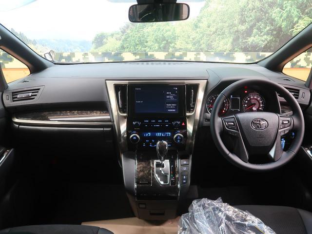 2.5S タイプゴールドII 登録済未使用車 ディスプレイオーディオ 三眼LED セーフティセンス 両側電動ドア レーダークルーズ レーンアシスト バックカメラ コーナーセンサー(2枚目)