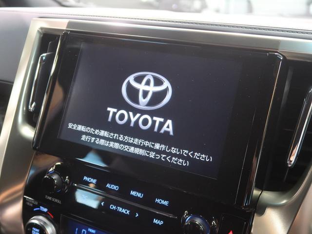 2.5S タイプゴールドII 登録済未使用車 ディスプレイオーディオ 三眼LED セーフティセンス 両側電動ドア レーダークルーズ レーンアシスト バックカメラ コーナーセンサー(6枚目)