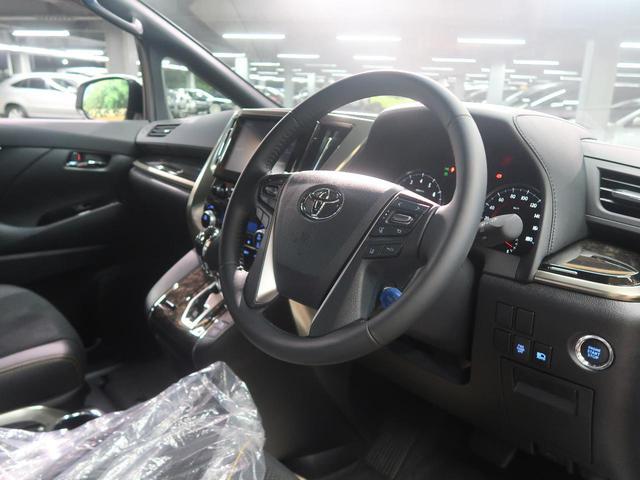 2.5S タイプゴールドII 登録済未使用車 ディスプレイオーディオ 三眼LED セーフティセンス 両側電動ドア レーダークルーズ レーンアシスト バックカメラ コーナーセンサー(21枚目)
