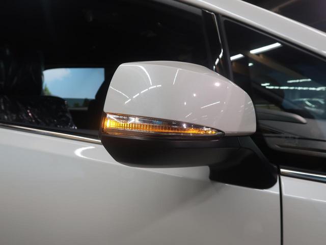 2.5S タイプゴールドII 登録済未使用車 ディスプレイオーディオ 三眼LED セーフティセンス 両側電動ドア レーダークルーズ レーンアシスト バックカメラ コーナーセンサー(25枚目)