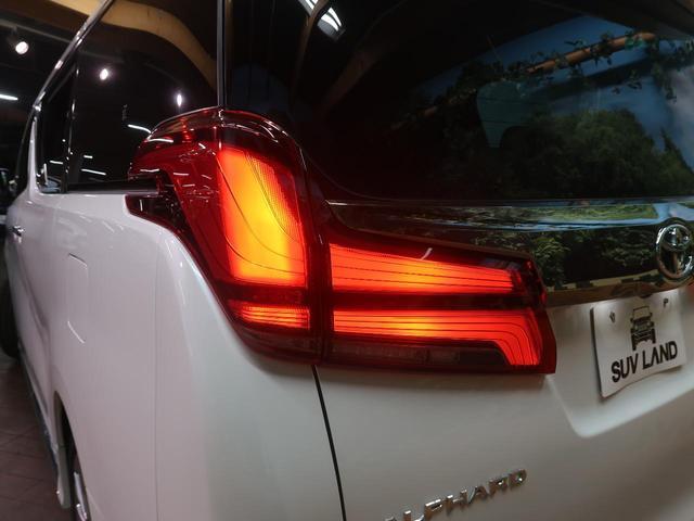 2.5S タイプゴールドII 登録済未使用車 ディスプレイオーディオ 三眼LED セーフティセンス 両側電動ドア レーダークルーズ レーンアシスト バックカメラ コーナーセンサー(27枚目)
