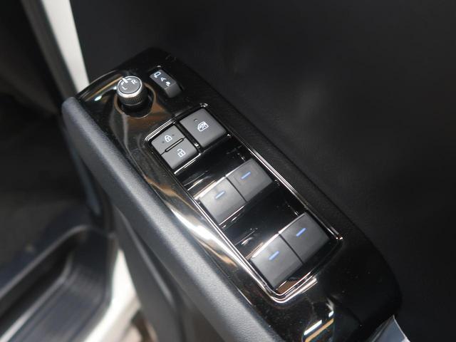 2.5S タイプゴールドII 登録済未使用車 ディスプレイオーディオ 三眼LED セーフティセンス 両側電動ドア レーダークルーズ レーンアシスト バックカメラ コーナーセンサー(29枚目)