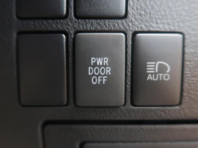 2.5S タイプゴールドII 登録済未使用車 ディスプレイオーディオ 三眼LED セーフティセンス 両側電動ドア レーダークルーズ レーンアシスト バックカメラ コーナーセンサー(31枚目)