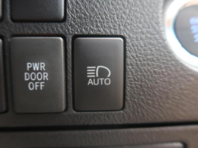 2.5S タイプゴールドII 登録済未使用車 ディスプレイオーディオ 三眼LED セーフティセンス 両側電動ドア レーダークルーズ レーンアシスト バックカメラ コーナーセンサー(32枚目)