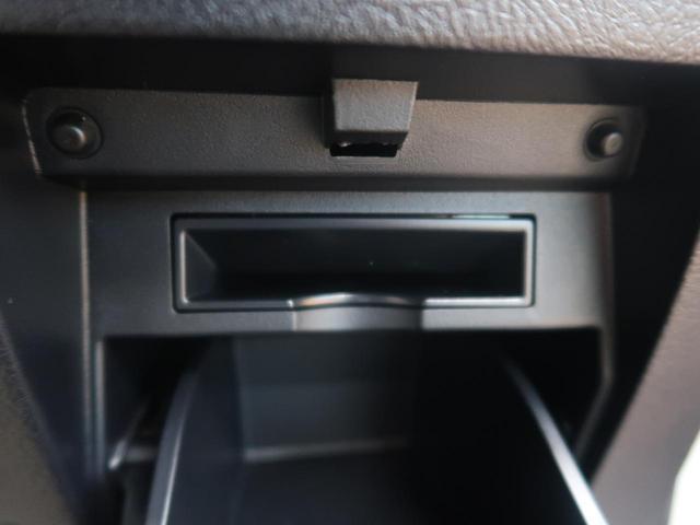 2.5S タイプゴールドII 登録済未使用車 ディスプレイオーディオ 三眼LED セーフティセンス 両側電動ドア レーダークルーズ レーンアシスト バックカメラ コーナーセンサー(33枚目)