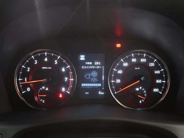 2.5S タイプゴールドII 登録済未使用車 ディスプレイオーディオ 三眼LED セーフティセンス 両側電動ドア レーダークルーズ レーンアシスト バックカメラ コーナーセンサー(34枚目)