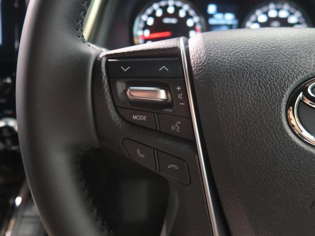 2.5S タイプゴールドII 登録済未使用車 ディスプレイオーディオ 三眼LED セーフティセンス 両側電動ドア レーダークルーズ レーンアシスト バックカメラ コーナーセンサー(37枚目)