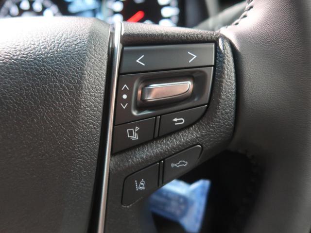 2.5S タイプゴールドII 登録済未使用車 ディスプレイオーディオ 三眼LED セーフティセンス 両側電動ドア レーダークルーズ レーンアシスト バックカメラ コーナーセンサー(39枚目)