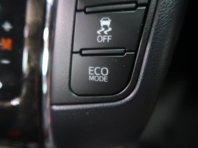 2.5S タイプゴールドII 登録済未使用車 ディスプレイオーディオ 三眼LED セーフティセンス 両側電動ドア レーダークルーズ レーンアシスト バックカメラ コーナーセンサー(43枚目)