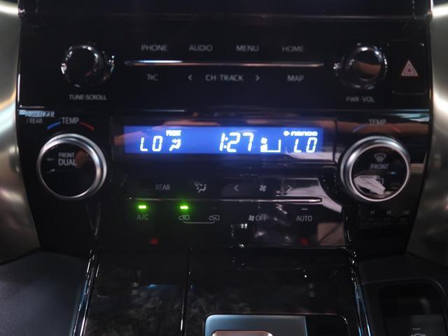 2.5S タイプゴールドII 登録済未使用車 ディスプレイオーディオ 三眼LED セーフティセンス 両側電動ドア レーダークルーズ レーンアシスト バックカメラ コーナーセンサー(46枚目)
