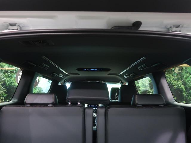 2.5S タイプゴールドII 登録済未使用車 ディスプレイオーディオ 三眼LED セーフティセンス 両側電動ドア レーダークルーズ レーンアシスト バックカメラ コーナーセンサー(47枚目)