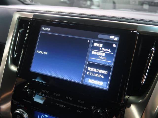 2.5S タイプゴールドII 登録済未使用車 ディスプレイオーディオ 三眼LED セーフティセンス 両側電動ドア レーダークルーズ レーンアシスト バックカメラ コーナーセンサー(48枚目)