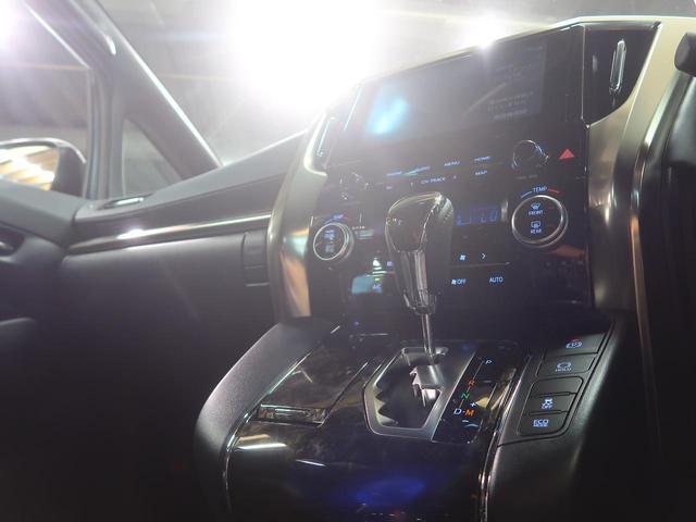 2.5S タイプゴールドII 登録済未使用車 ディスプレイオーディオ 三眼LED セーフティセンス 両側電動ドア レーダークルーズ レーンアシスト バックカメラ コーナーセンサー(49枚目)