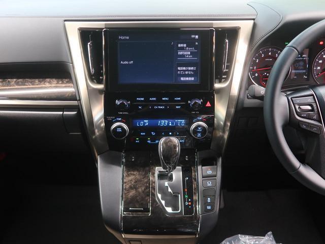 2.5S タイプゴールドII 登録済未使用車 ディスプレイオーディオ 三眼LED セーフティセンス 両側電動ドア レーダークルーズ レーンアシスト バックカメラ コーナーセンサー(56枚目)