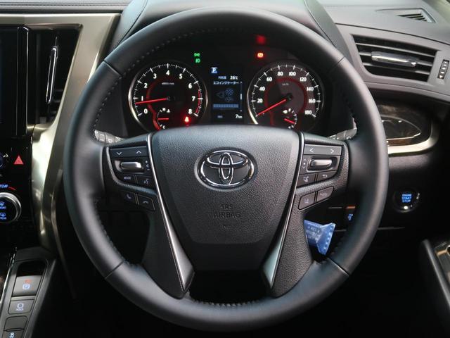 2.5S タイプゴールドII 登録済未使用車 ディスプレイオーディオ 三眼LED セーフティセンス 両側電動ドア レーダークルーズ レーンアシスト バックカメラ コーナーセンサー(57枚目)