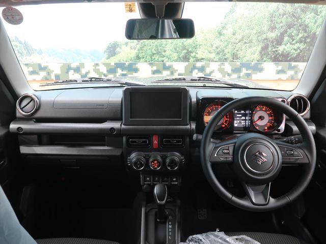 XC セーフティサポート クルコン シートヒーター スマートキー LEDヘッド ダウンヒルアシスト 純正16インチAW 届出済み未使用車(2枚目)