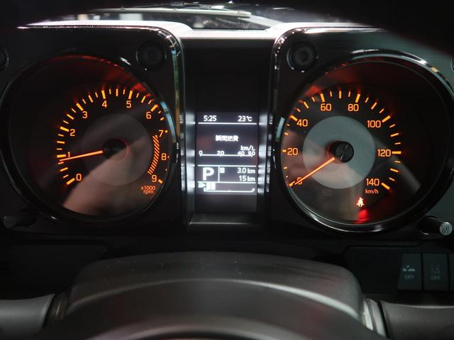 XC セーフティサポート クルコン シートヒーター スマートキー LEDヘッド ダウンヒルアシスト 純正16インチAW 届出済み未使用車(37枚目)