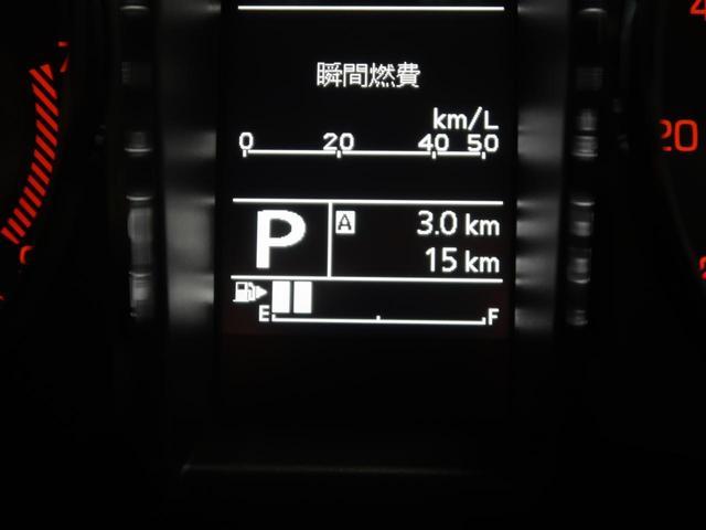 XC セーフティサポート クルコン シートヒーター スマートキー LEDヘッド ダウンヒルアシスト 純正16インチAW 届出済み未使用車(38枚目)