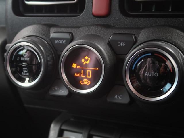 XC セーフティサポート クルコン シートヒーター スマートキー LEDヘッド ダウンヒルアシスト 純正16インチAW 届出済み未使用車(40枚目)