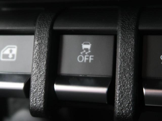 XC セーフティサポート クルコン シートヒーター スマートキー LEDヘッド ダウンヒルアシスト 純正16インチAW 届出済み未使用車(43枚目)