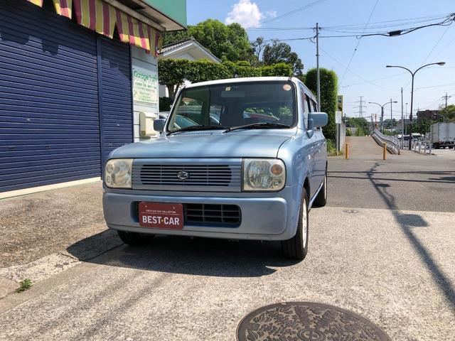 東京都道18号府中町田線(鎌倉街道)沿いの緑の看板が目印です。最寄駅(小田急鶴川、小田急永山)から送迎もできます。予めお電話ください!042-736-9498