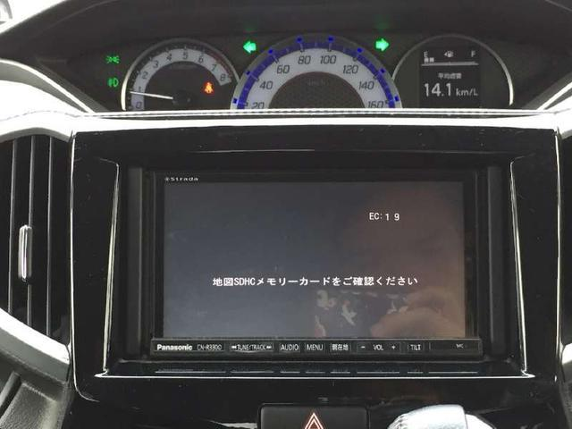 ハイブリッドMV 地デジSDナビ DVD 自動スライドドア(17枚目)