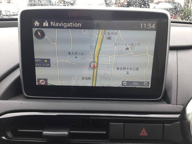 RS 1オーナー レーダーブレ-キ ナビ地デジBOSEカメラ(16枚目)