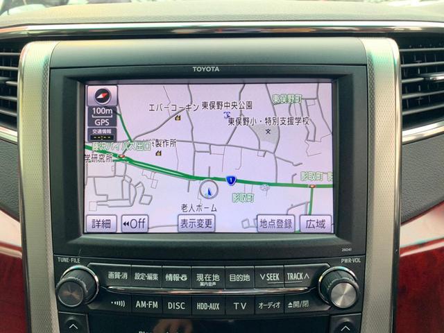 東名高速道路 東名横浜IC降りて、16号八王子方面に進むと、交差点名【東名入口】角に大きな店舗が見えます。立体駐車場型、16号に面しておりますのでとても目立つ場所にございます。
