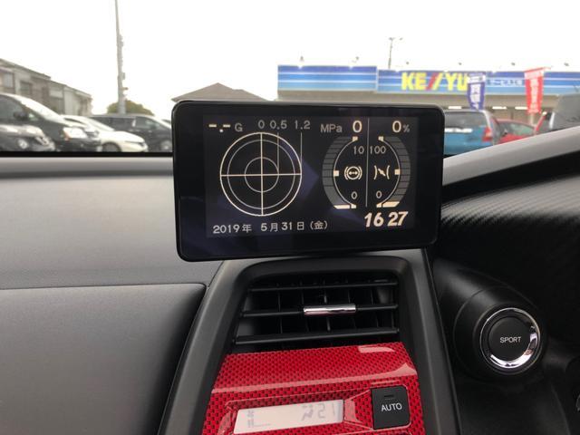 「ホンダ」「S660」「オープンカー」「神奈川県」の中古車34