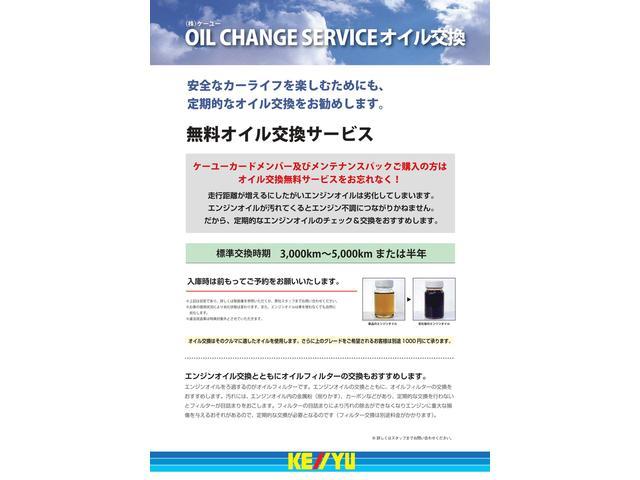 「ホンダ」「S660」「オープンカー」「神奈川県」の中古車48