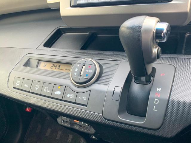 「ホンダ」「フリード」「ミニバン・ワンボックス」「神奈川県」の中古車38