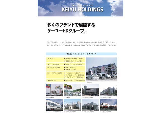 「日産」「エクストレイル」「SUV・クロカン」「神奈川県」の中古車51