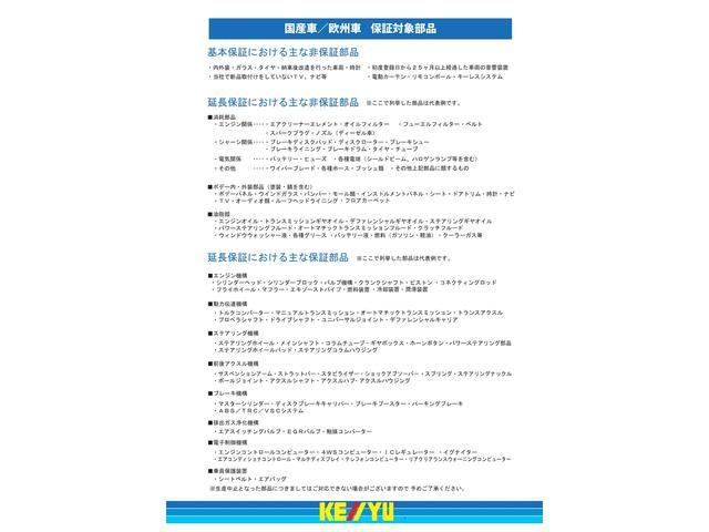 「日産」「エクストレイル」「SUV・クロカン」「神奈川県」の中古車56