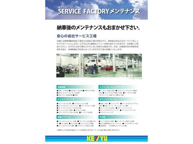 「日産」「エクストレイル」「SUV・クロカン」「神奈川県」の中古車57
