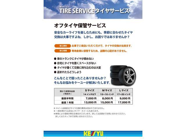 「日産」「エクストレイル」「SUV・クロカン」「神奈川県」の中古車61