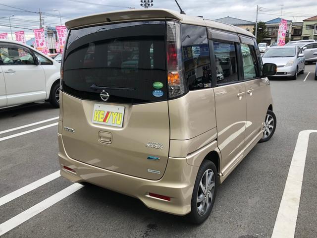 「日産」「ルークス」「コンパクトカー」「神奈川県」の中古車6