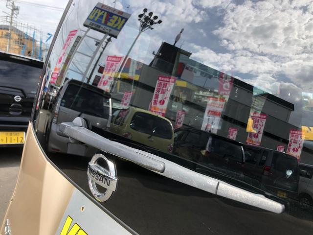 「日産」「ルークス」「コンパクトカー」「神奈川県」の中古車37