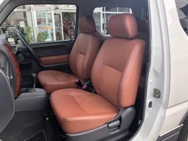 「スズキ」「ジムニー」「コンパクトカー」「神奈川県」の中古車14