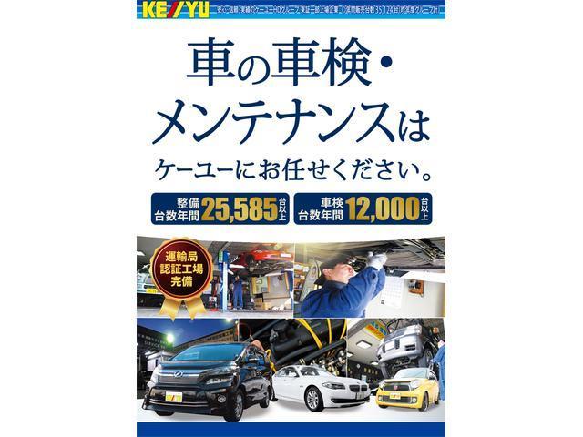 「トヨタ」「アルファード」「ミニバン・ワンボックス」「神奈川県」の中古車67