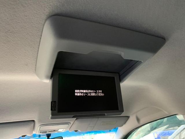 クールスピリットHDDナビTV後席モニターDVD全方位カメラ(3枚目)