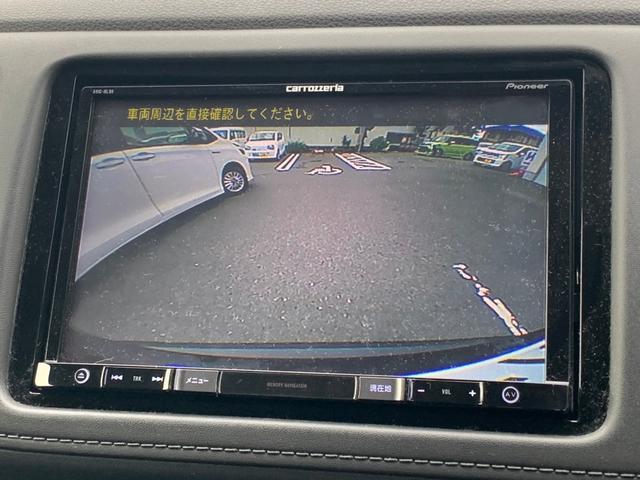 X・ホンダセンシング レーダーブレーキ 禁煙 TRC LED オートライト コーナーセンサー レーダークルーズコントロール スマートキー 純正SDナビDVD CD 地デジ ブルートゥース バックカメラ アイドリングSTOP(24枚目)