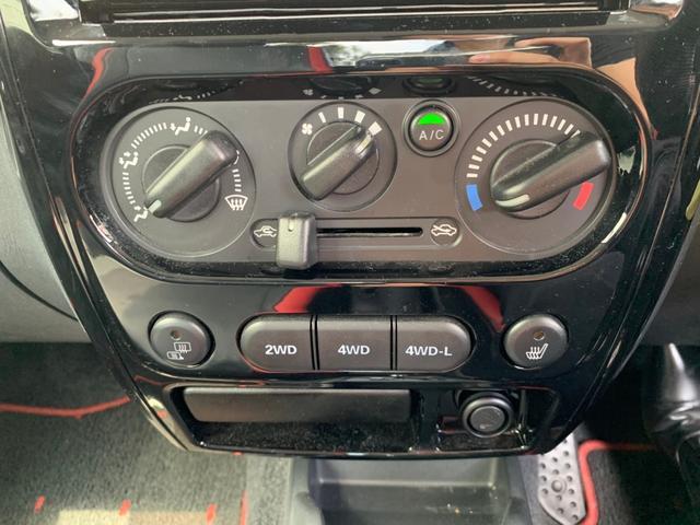 クロスアドベンチャー 特別仕様車 ターボ パートタイム4WD 革調シート SDナビ DVD 地デジ CD USB SD ETC シートヒーター LEDライト ヘットライトレベライザー ツイーター 衝突安全ボディー ABS(27枚目)
