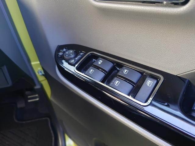 カスタムRS スマートパノラマクルーズ 禁煙 レーダーブレーキ 両側自動スライド 全方位カメラ ディスプレイオーディオ DVD CD USB AUX レーダークルコン ETC バックカメラ コーナーセンサー TRC(26枚目)